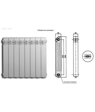 Алюминиевый радиатор отопления Global VOX R 500 10 секций