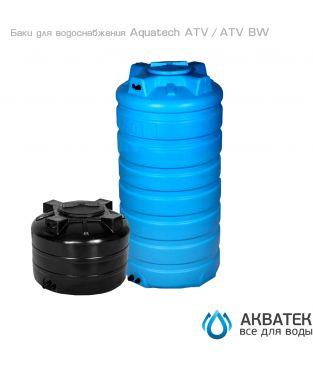 Бак для водоснабжения Aкватек ATV 1000 BW с поплавком, сине-белый