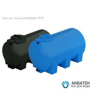 Баки для воды Aquatech ATH
