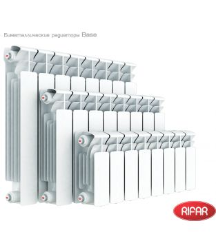 Биметаллические радиаторы отопления Rifar серии Base 200