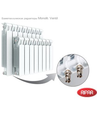 Биметаллические радиаторы отопления Rifar серии Monolit 500 Ventil