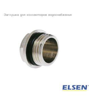 Заглушки для коллектора EMV от Elsen