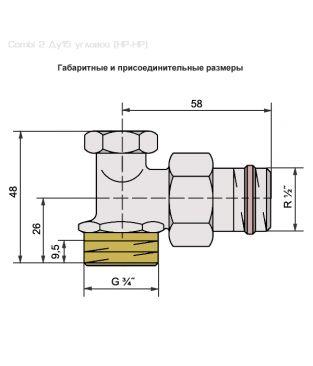 Запорные вентили «Combi 2» от Oventrop