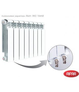 Алюминиевые радиаторы отопления Rifar серии Alum 350 Ventil