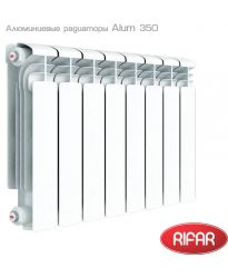 Алюминиевый радиатор Rifar RIFAR Alum 350 10 секций