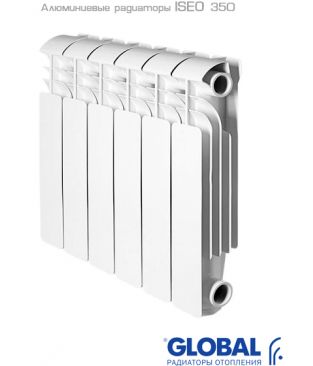 Алюминиевый радиатор отопления Global ISEO 350 9 секций
