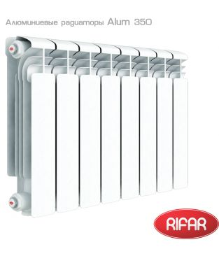 Алюминиевый радиатор отопления Rifar Alum 350 6 секций