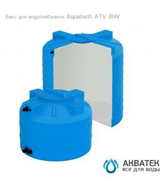 Бак для водоснабжения Aкватек ATV 200 BW с поплавком, сине-белый