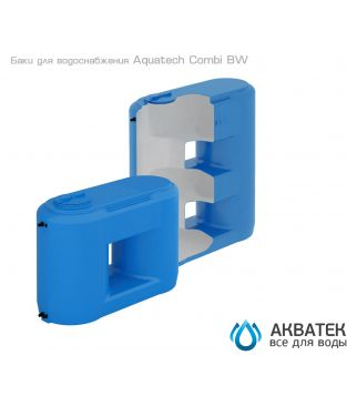 Бак для водоснабжения Aкватек Combi 1100 BW с поплавком, сине-белый