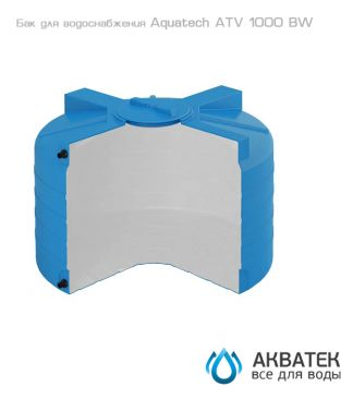 Баки для воды Aquatech ATV / ATV BW