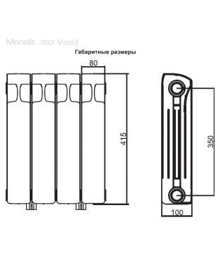 Биметаллические радиаторы отопления Rifar серии Monolit 350 Ventil
