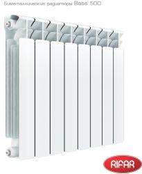 Биметаллический радиатор Rifar RIFAR Base 500 4 секции