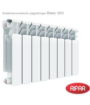 Биметаллический радиатор отопления Rifar Base 350 5 секций