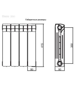 Биметаллический радиатор отопления Rifar Base 350 9 секций