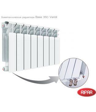 Биметаллический радиатор отопления Rifar Base 350 Ventil 10 секций