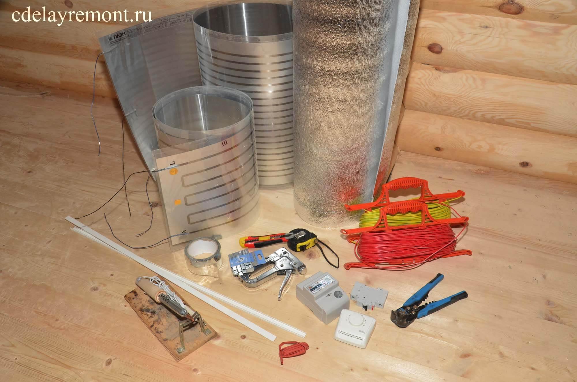 Основные материалы и инструменты, которые могут потребоваться при установке инфракрасного отопления ПЛЭН