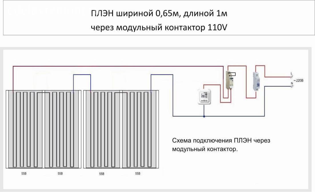 Схема подключения ПЛЭН через модульный контактор