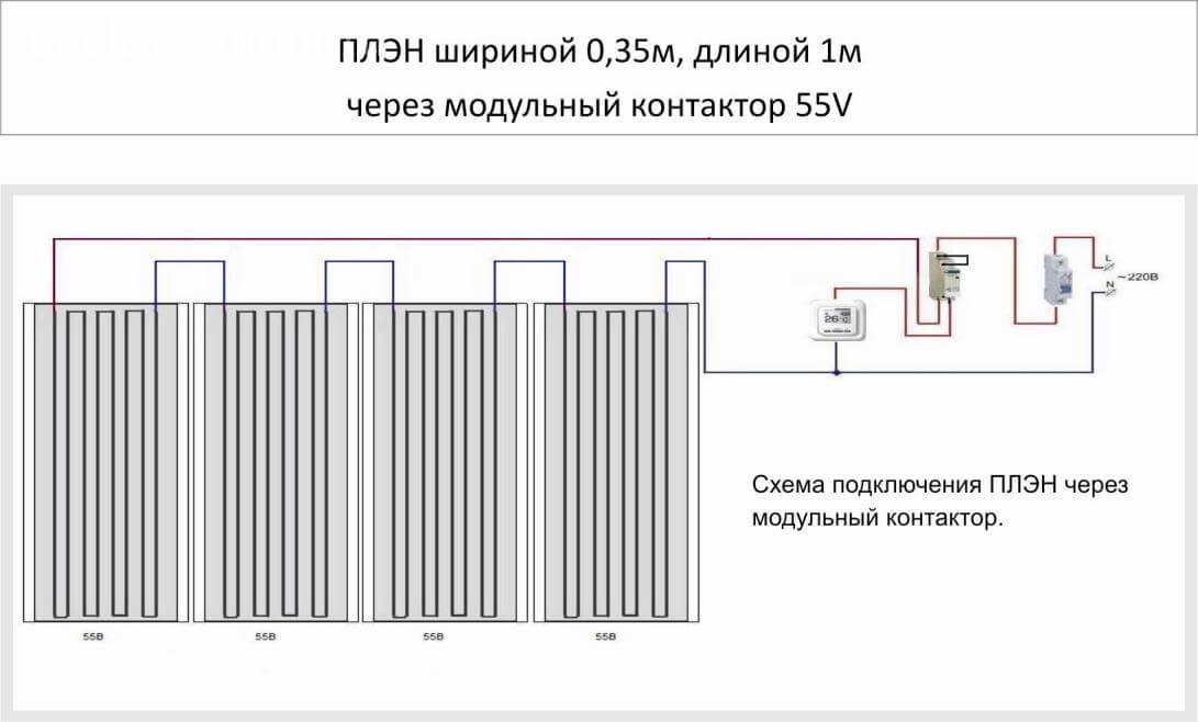 Схема подключения ПЛЭН