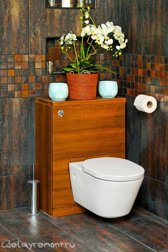 Оформление интерьера маленького туалета
