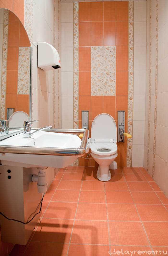 Небольшой туалет