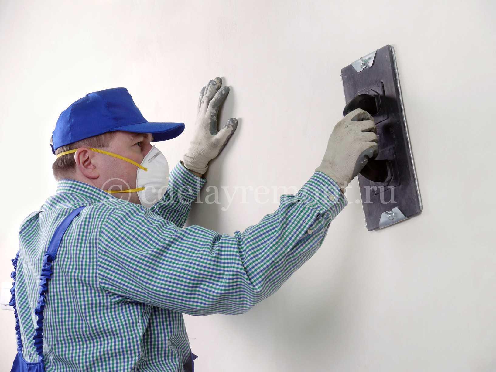 Выравнивание оштукатуренных стен