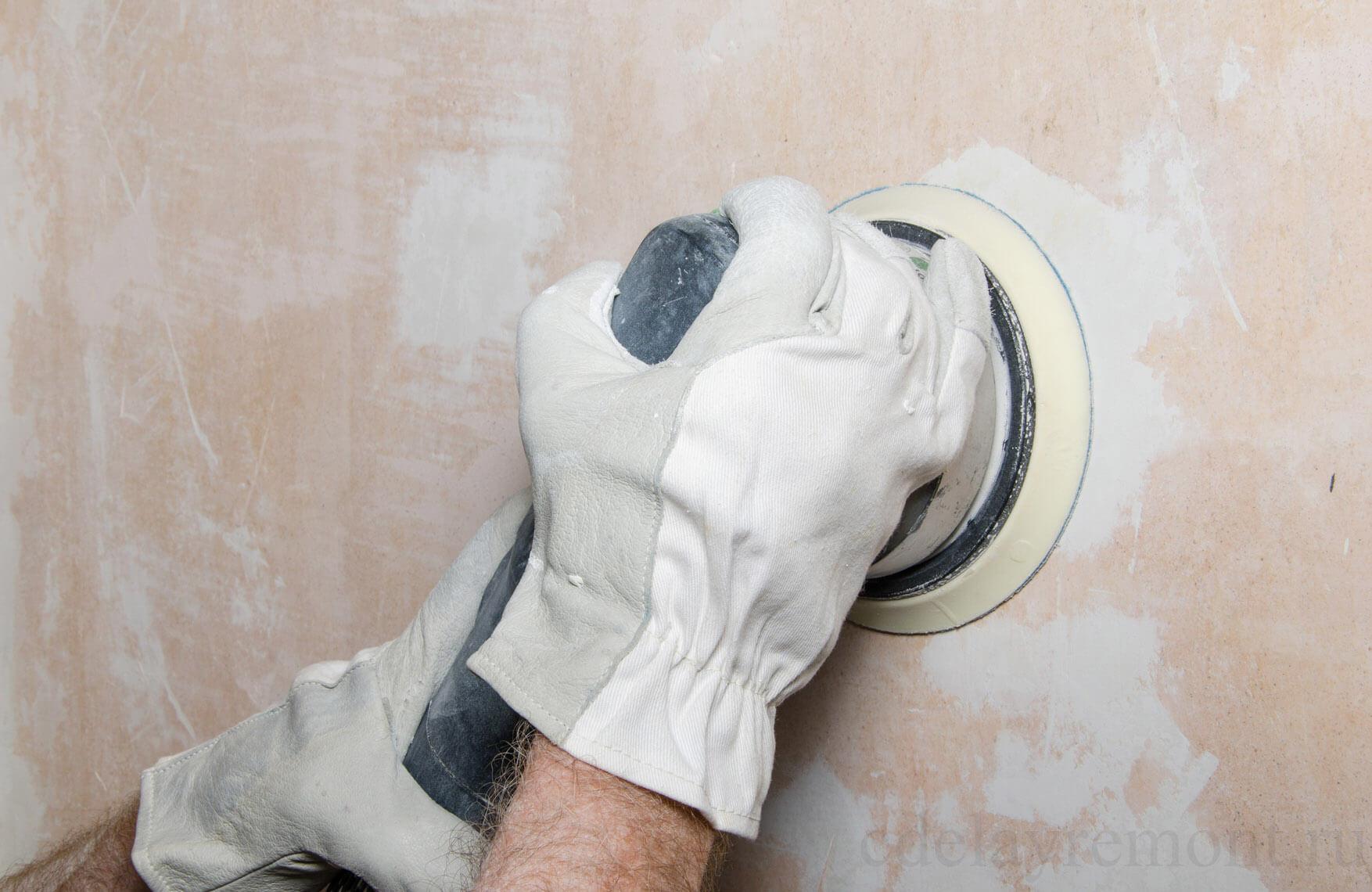 Шлифовка штукатурного покрытия