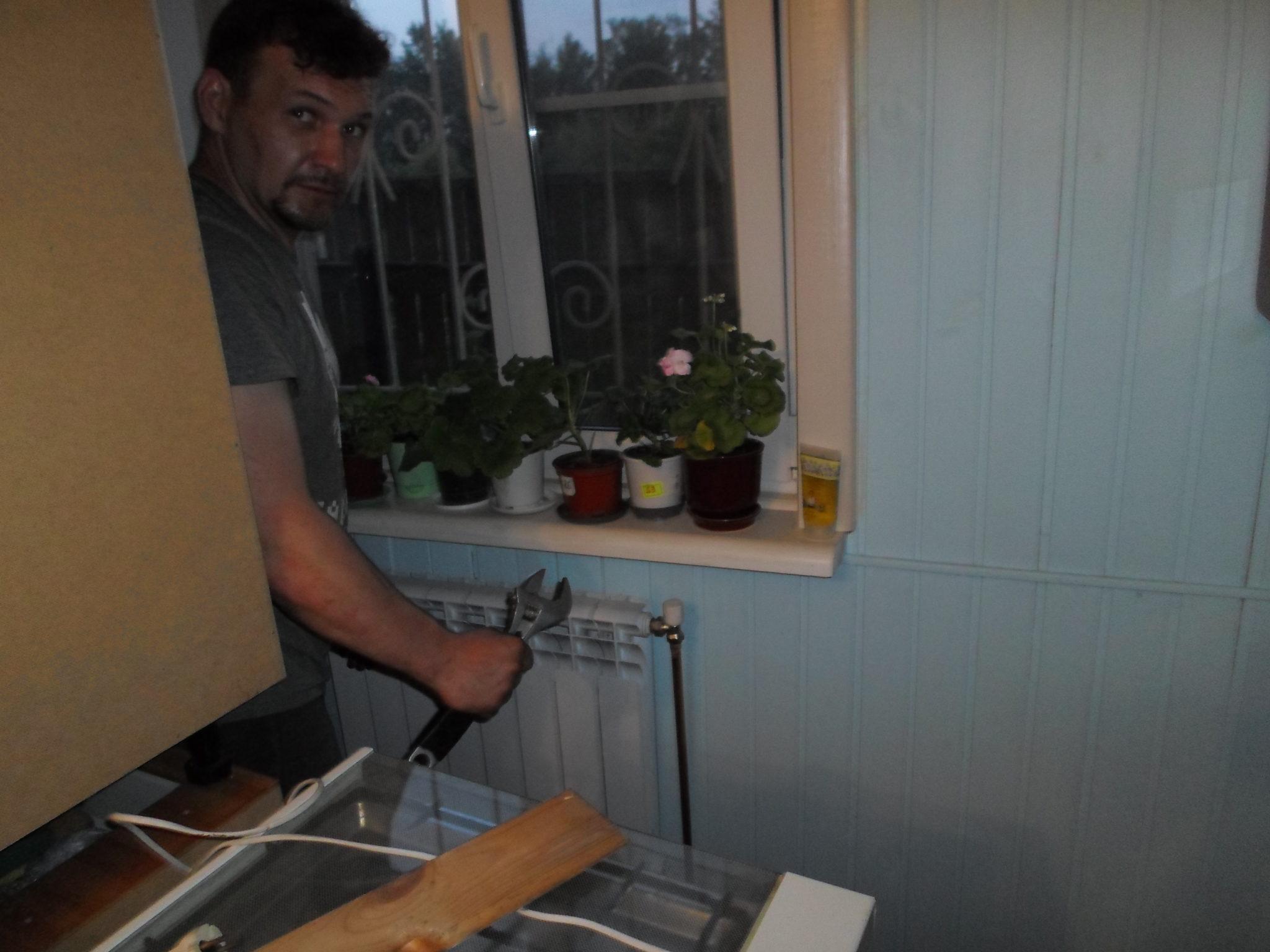 Отопление кухни