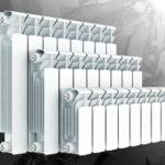 Биметаллический радиатор RIFAR BASE