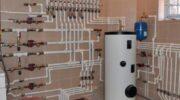 Услуги по отоплению и водоснабжению